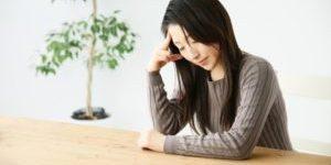 40代女性 激しい頭痛吐き気がうその様に軽くなりました