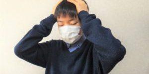 中学2年生 男の子 頻繁に起こる頭痛に悩んでいました。和歌山市